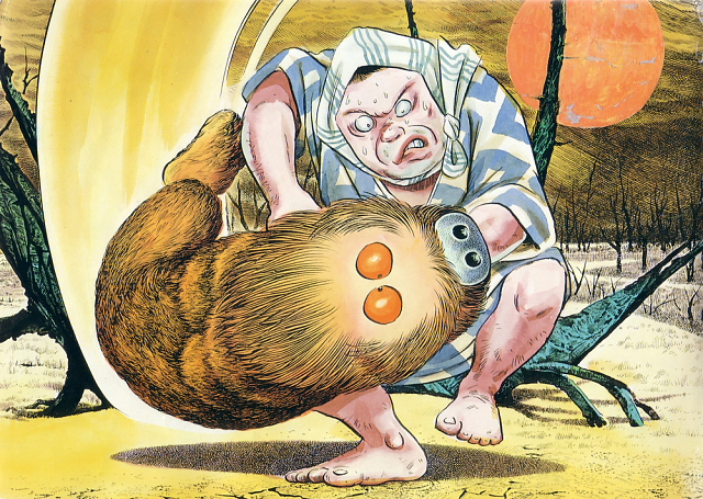 Bakki illustration from Shigeru Mizuki's Yokai Jiten -- 