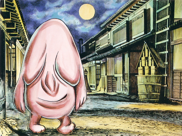 Nuppefuhofu illustration from Shigeru Mizuki's Yokai Jiten -- 
