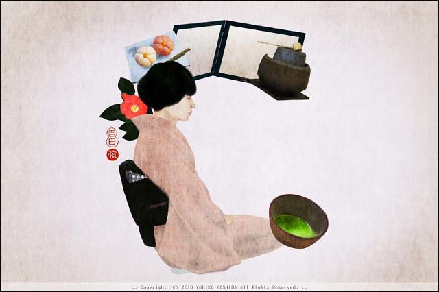 Alphabet illustrations by Yoriko Yoshida --