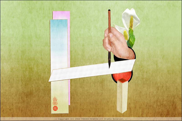 Alphabet illustrations by Yoriko Yoshida --