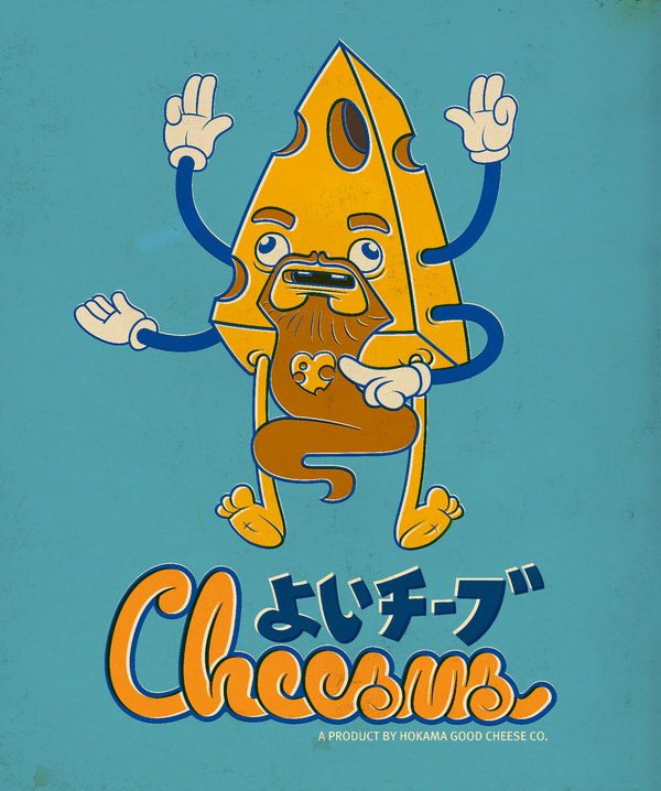 Fake vintage Japanese ad character by Juan Molinet --