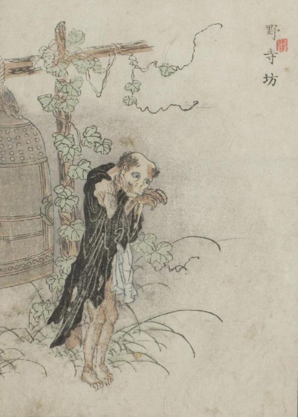 Yokai from Kaibutsu Ehon --