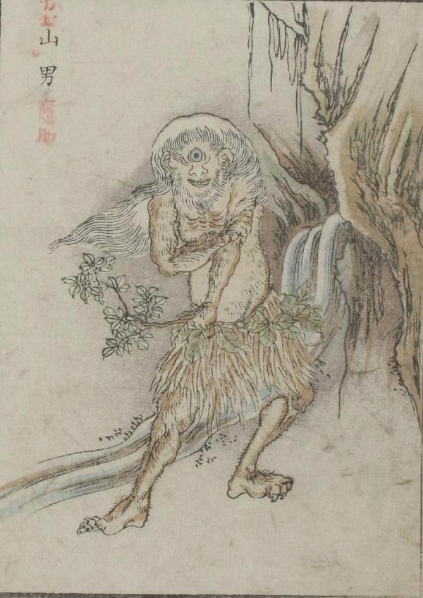 Youkai from Kaibutsu Ehon --