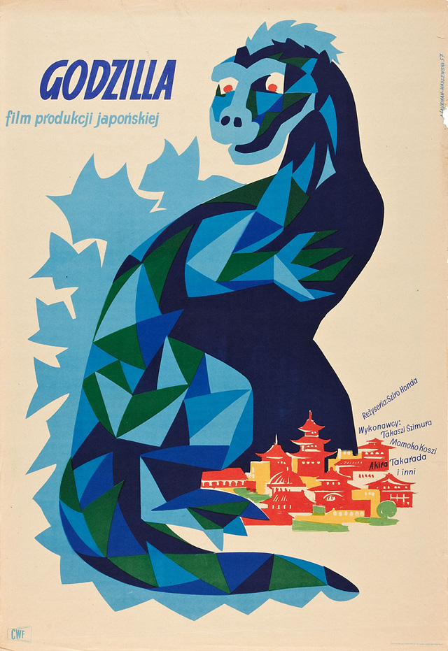 Polish Godzilla poster -- 