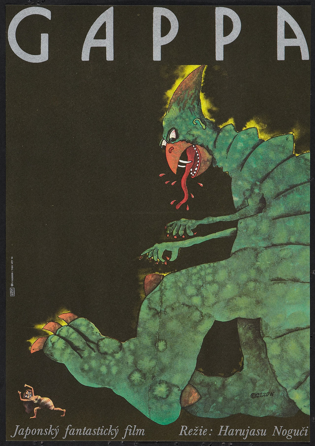 Czech poster for Daikyoju Gappa --