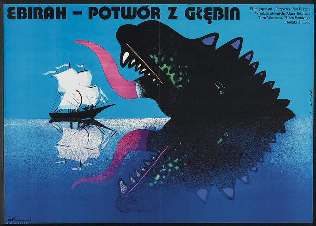 Polish Godzilla movie poster --