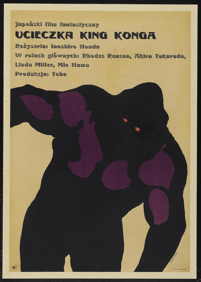 Polish King Kong movie poster --