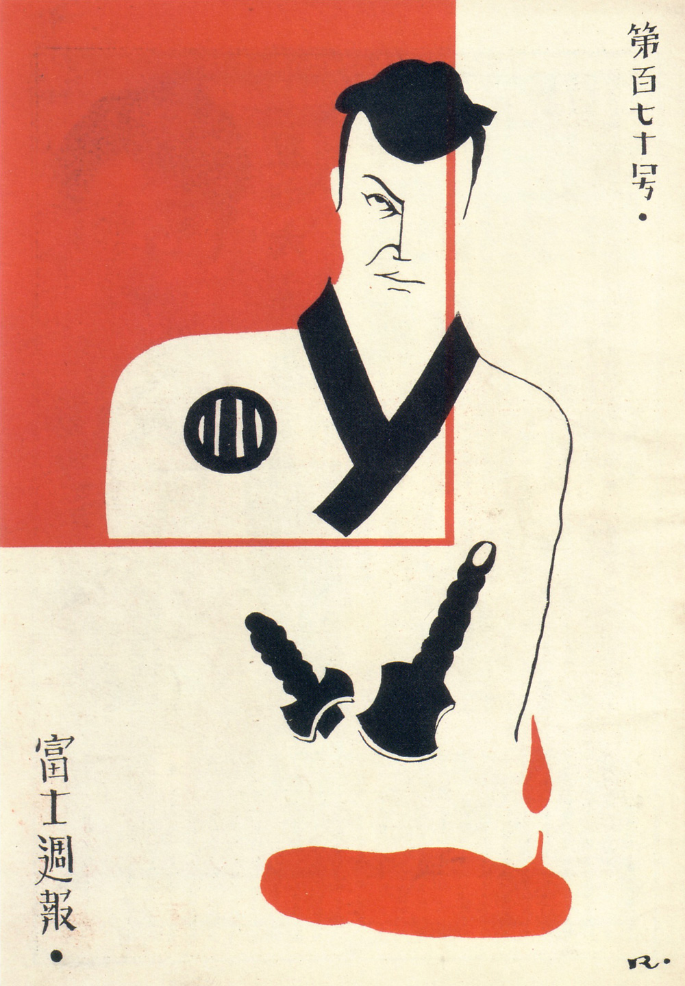 Japanese Graphic Design From The 1920s 30s Smsnchz