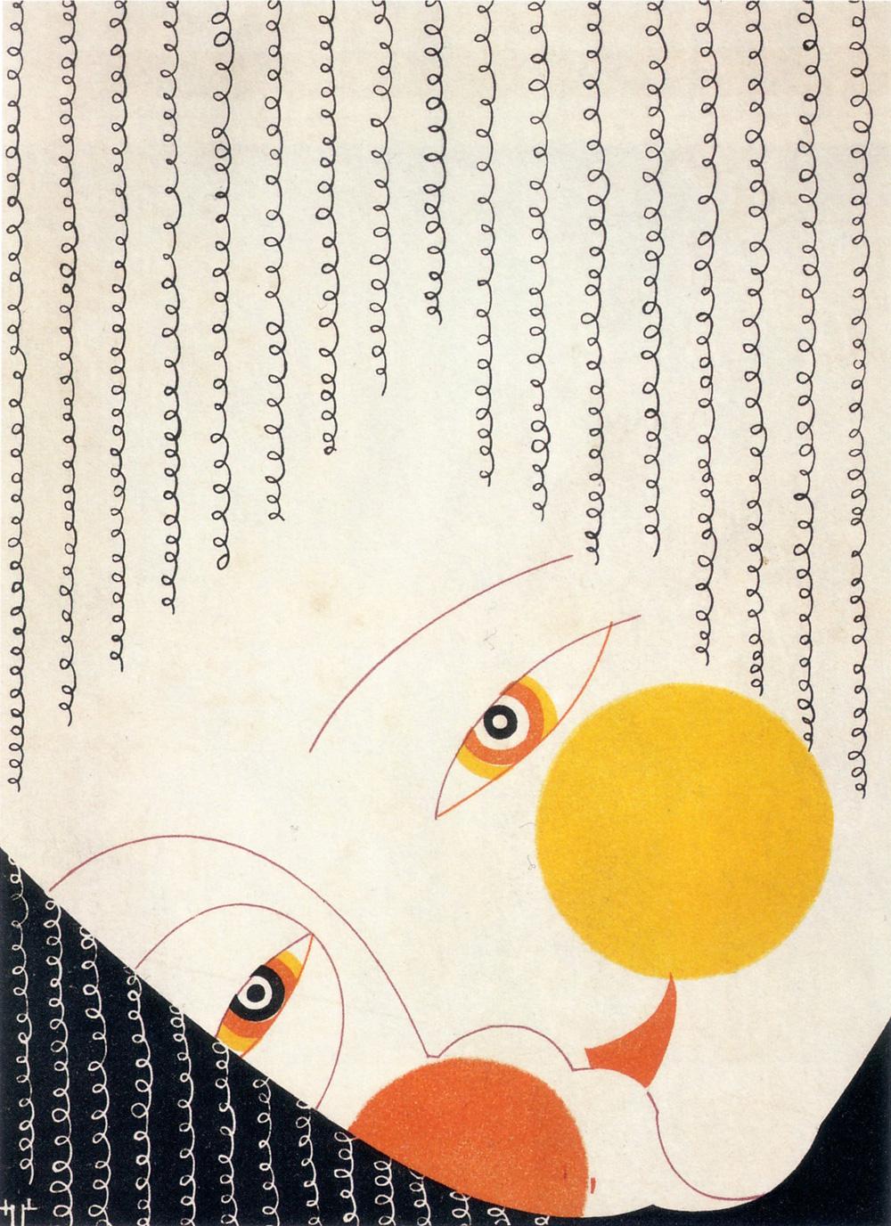 Poster design 1920s - Modernist