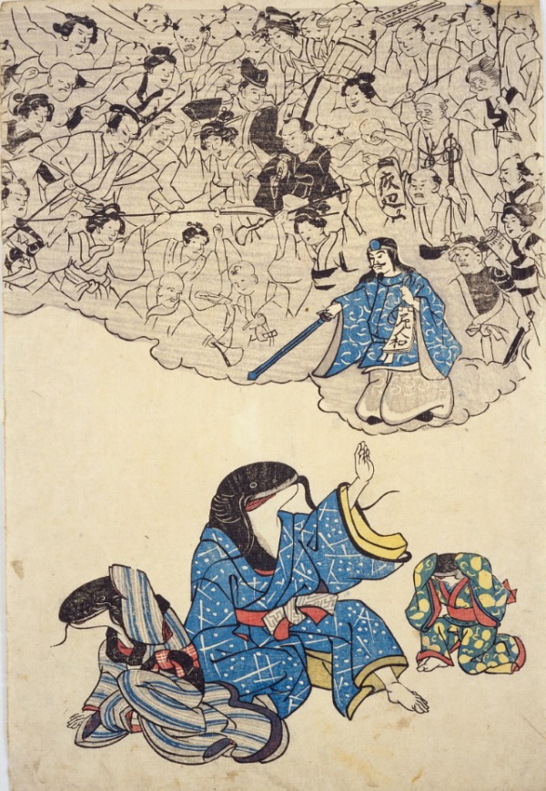 Namazu-e ukiyo-e picture -- 