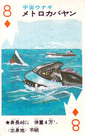 Pachimono playing cards --