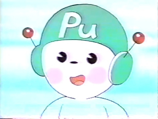 Pluto-kun --