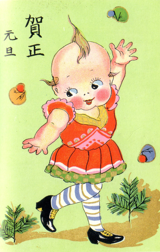 Vintage Japanese postcards --