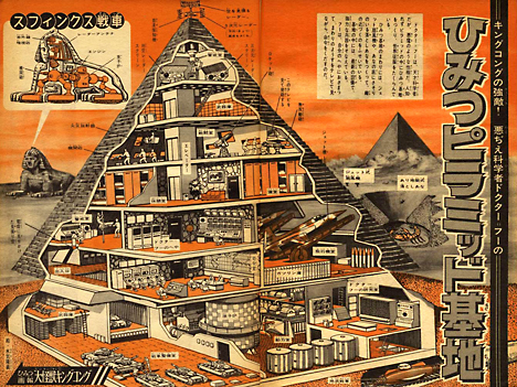 Secret pyramid base of evil Dr. Who --