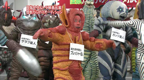 Ultraman kaiju dance to Thriller --